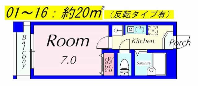 横山第10マンションの間取り図のサムネイル