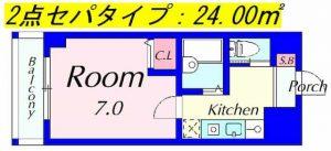 ピュアドミトリーシミズの2点セパレートの図面