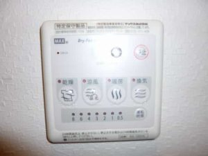 BlizeoⅢの浴室乾燥機