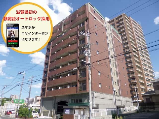 南草津駅のインターネット無料マンション「MNK-5」募集中です。のイメージ画像