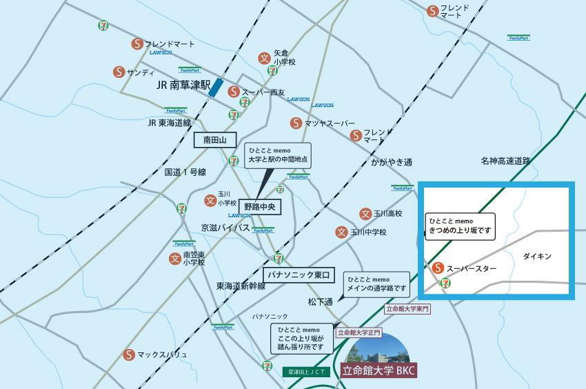 岡本エリアの地図
